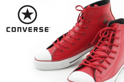 converse-100th-wajima-chuck-taylor-all-star-1