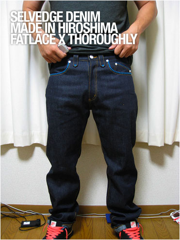 fatlace-x-thoroughly-1