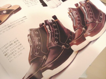 visvim-virgil-kangaroo-fbt-boots-2