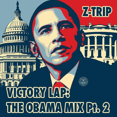 z-trip_victorylap