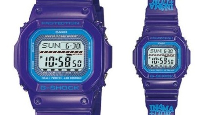 in4mation-x-g-shock